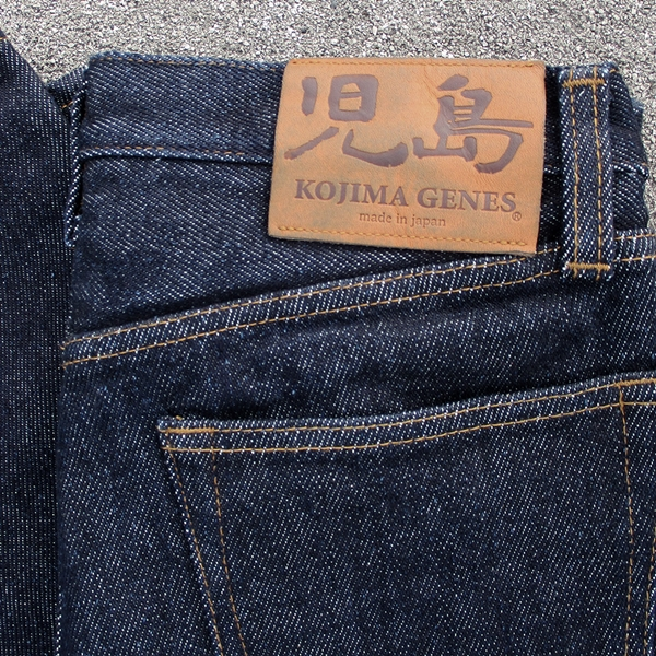 KUROKI MILL x KOJIMA GENES ONE-WASH 21OZ SUPER HEAVY DENIM