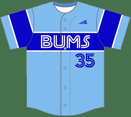 Triton Throwback Baseball Jersey TB123